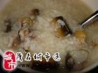 [分享]水口黄鳝粥