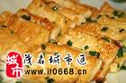 [分享]北界豆饼