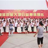 曲阳县大型婚礼活动