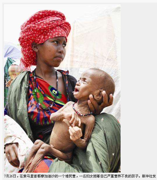 索马里难民遭遇抢劫