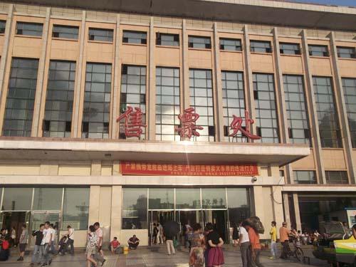 齐齐哈尔市的对外窗口___火车站_今日鹤城_齐齐哈尔