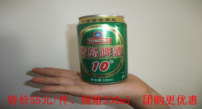 """青岛10度听装啤酒特价""""中秋团购更优惠"""""""