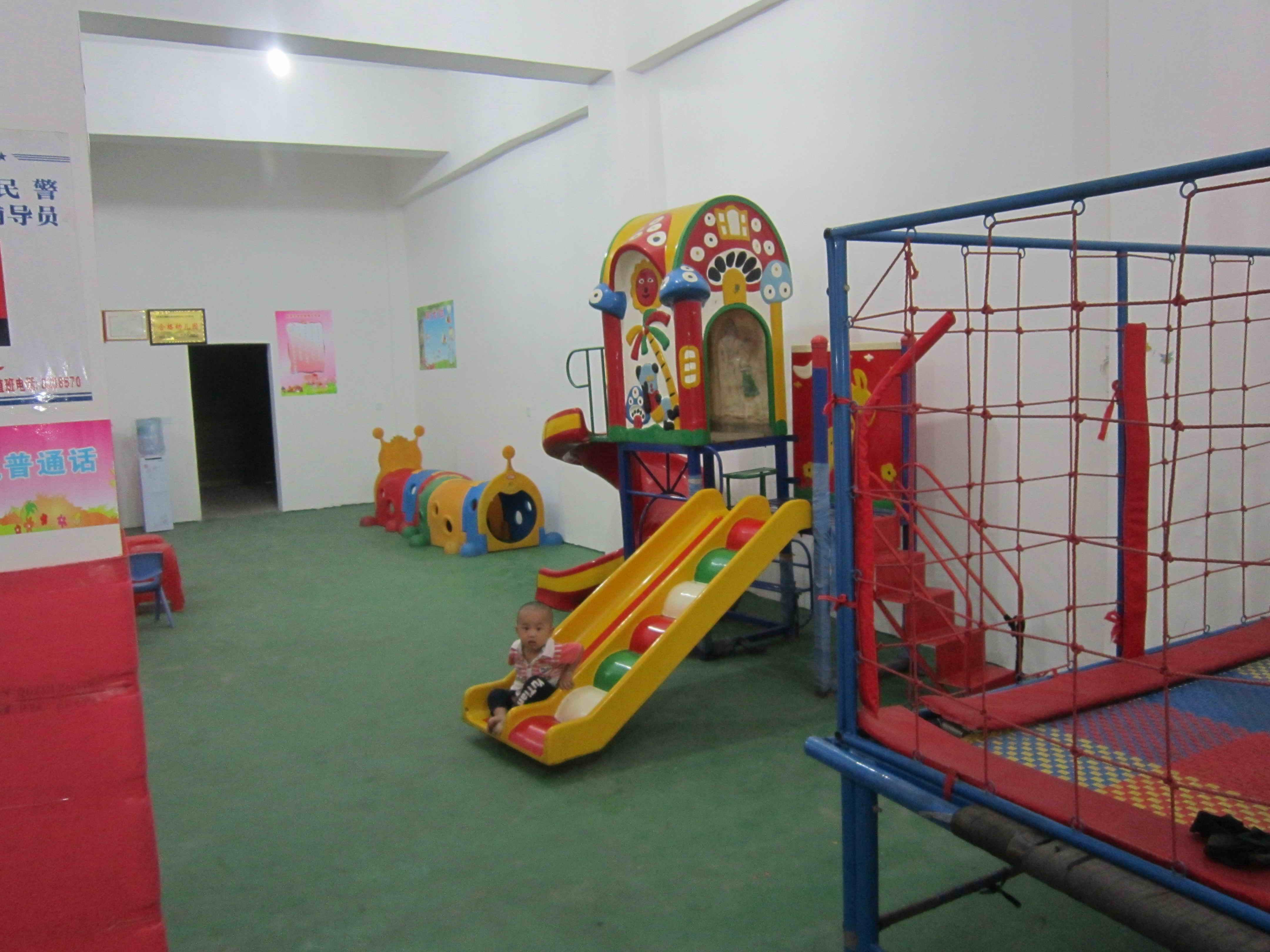 [原创]家里有宝宝上幼儿园的进来看看!