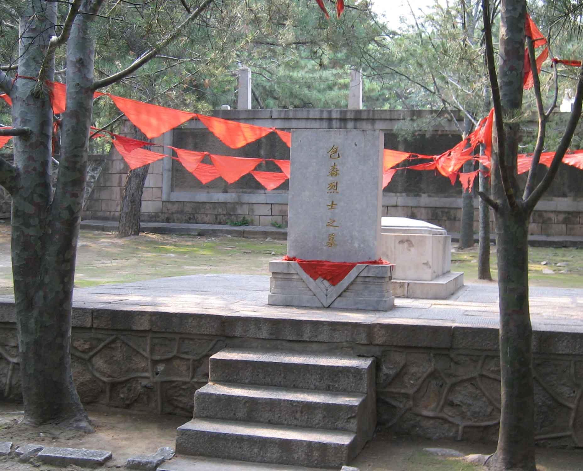 蓟县盘山烈士风景图片