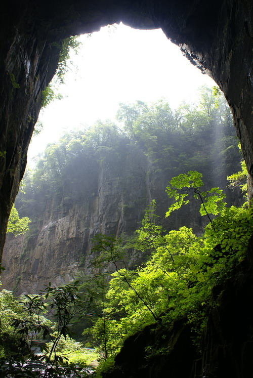 [分享]咸丰坪坝营原生态旅游景区四洞峡景点