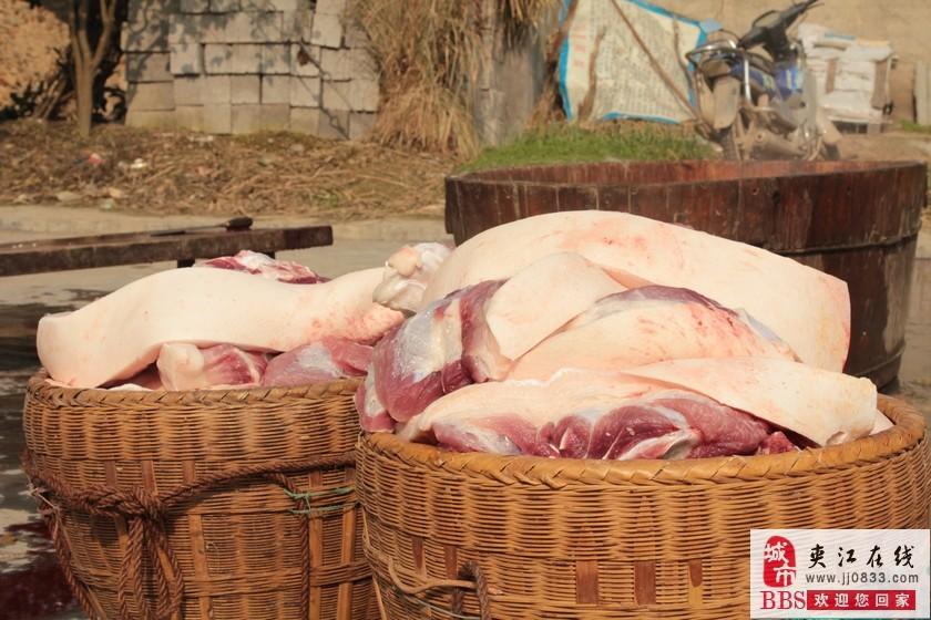 过大年-农村杀猪全过程