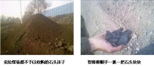 山西大同县:瓜园乡爱心取暖煤