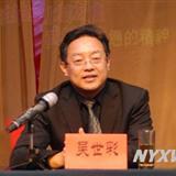 附属回医中医医院举办2012年新春联谊会