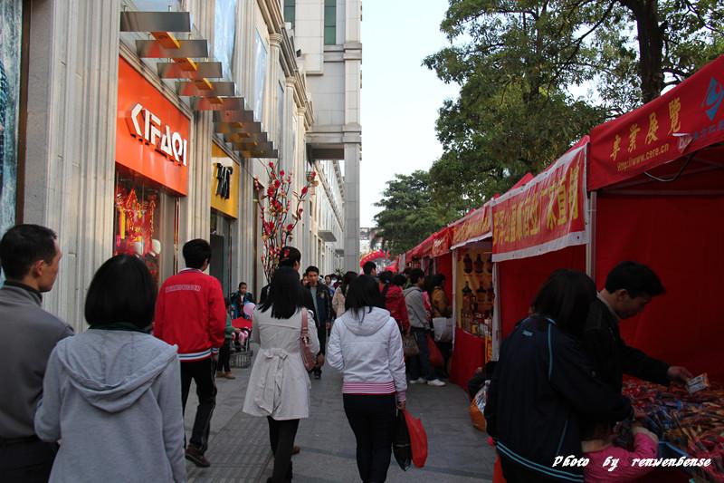 迎新年:惠州街头巷尾年味(图)