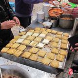 铜仁街头臭豆腐