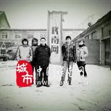 [原创]辉南网精英团队