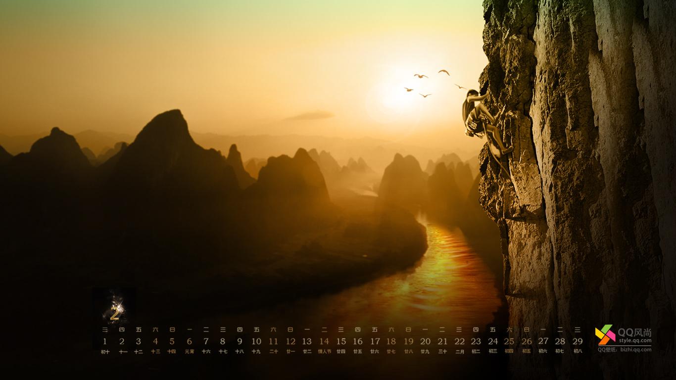 背景 壁纸 风景 天空 桌面 1366_768