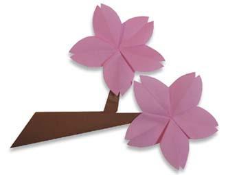 梅花的折纸方法步骤