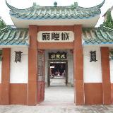 [原创]龙川县佗城镇景区