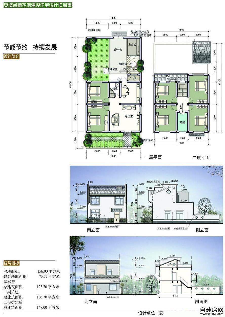 图纸自建房农村图片下载建筑设计月记图片