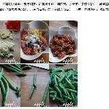 [分享]干煸四季豆的做法