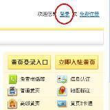 泸州在线之泸州黄页如何修改和更新?