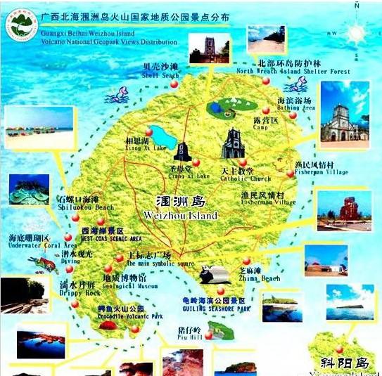 涠洲岛景点地图