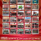 南昌晨云光�科技有限公司2012宣��DM