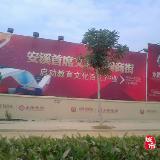 永隆国际城,安溪首席文化综合商街,价格?