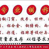 寻乌县名片及喷绘制作