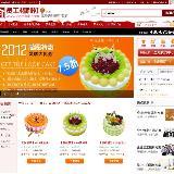 [团购]|珠海蛋糕团购|珠海新麒麟蛋糕