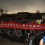 百名国际友人骑行到大赢家棋牌网址图片分享