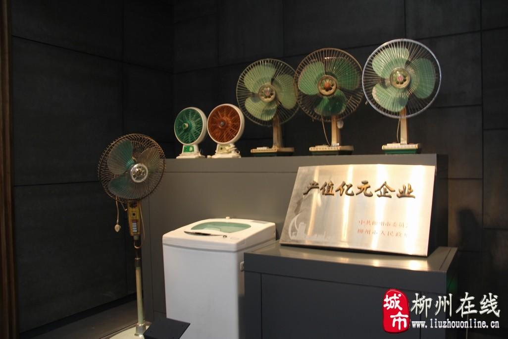 柳州双马电风扇_柳州双马电器集团