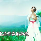 """[注意]皇家新娘五一外景""""汉城映像""""基地全程起航~~~"""
