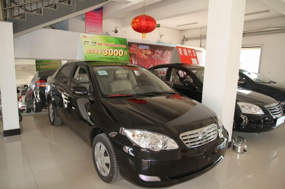 澳门地下赌场娱乐县建东车业汽车销售澳门地下赌场