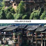 【原创】贵州最美丽的四大古镇
