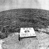 让我们来看看黄岩岛面目