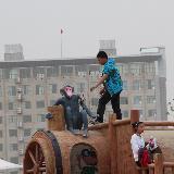 中京公园 可怜的 孙大圣