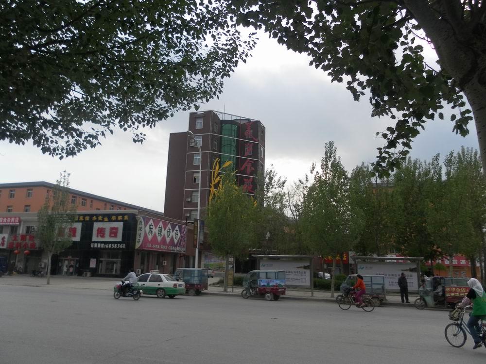 盘锦美芦食苑