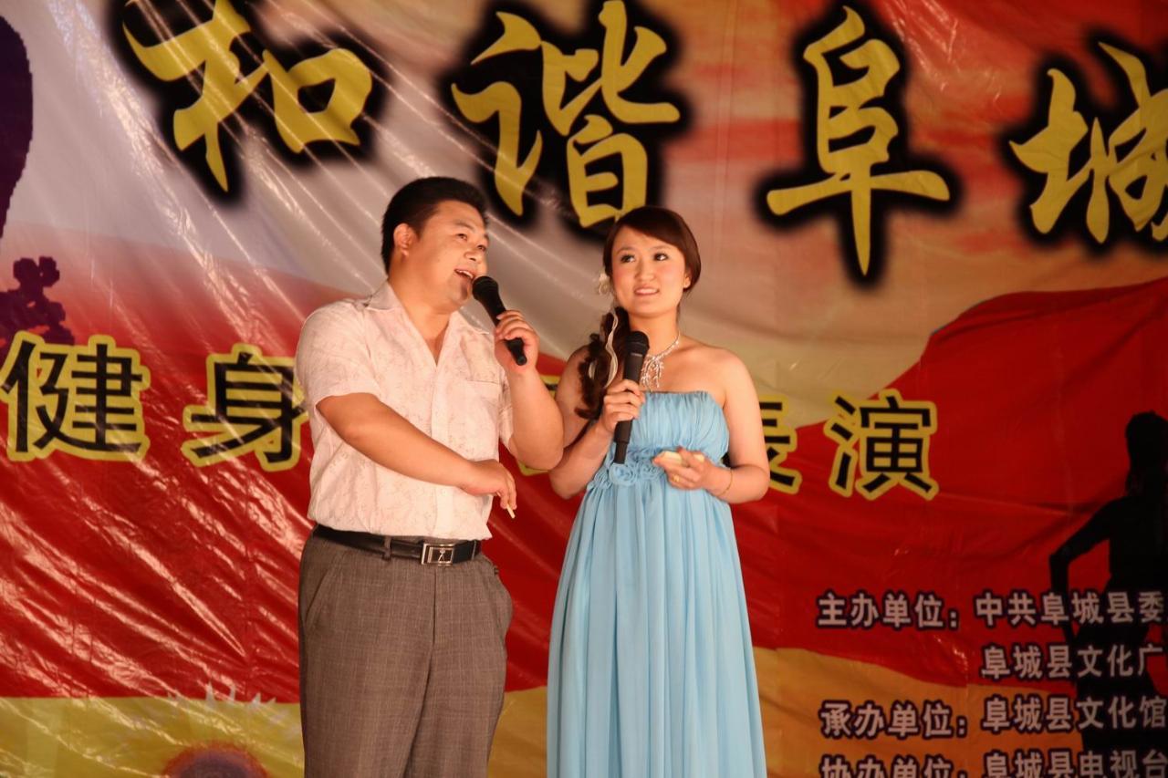 阜城全民健身舞蹈表演