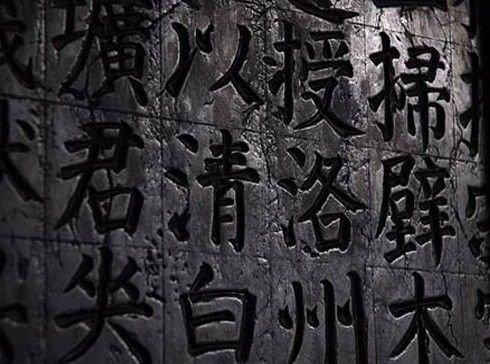 [分享]七大陕西特色纪念品