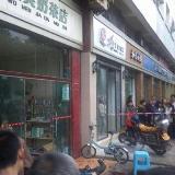 [分享]遂宁市船山区――遂宁三中对面发生凶杀案 一人被割喉身亡