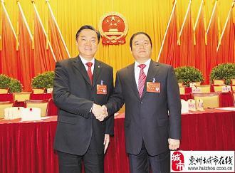 黄业斌当选市人大常委会主任,陈奕威当选市人民政府市长