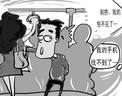 遂宁春节过节~~需小心(偷盗)