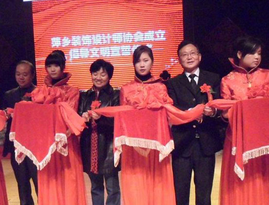 [公告]萍乡也有装饰设计师协会了!