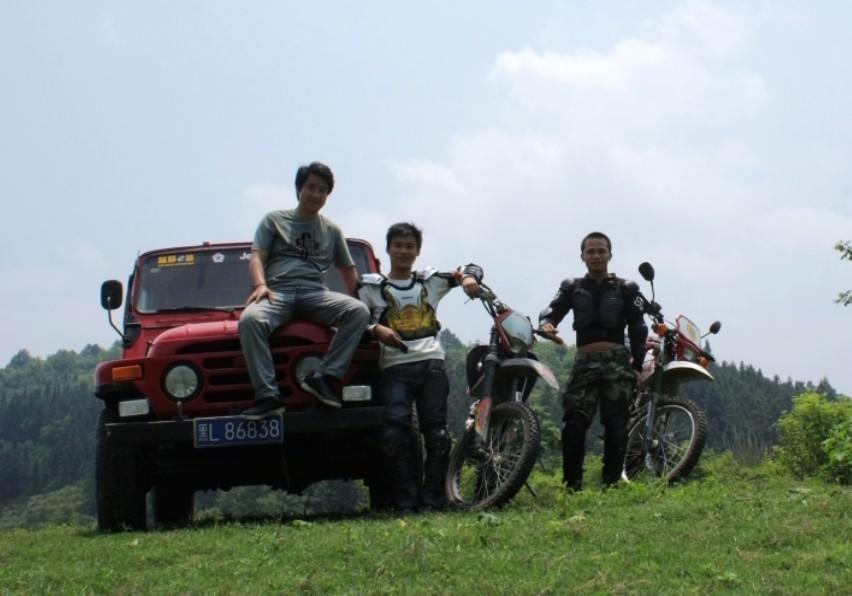 越野摩托车友会