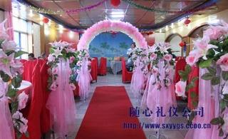 专业婚庆礼仪服务