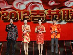 龙行天下CUTV2012春节联欢晚会(图)