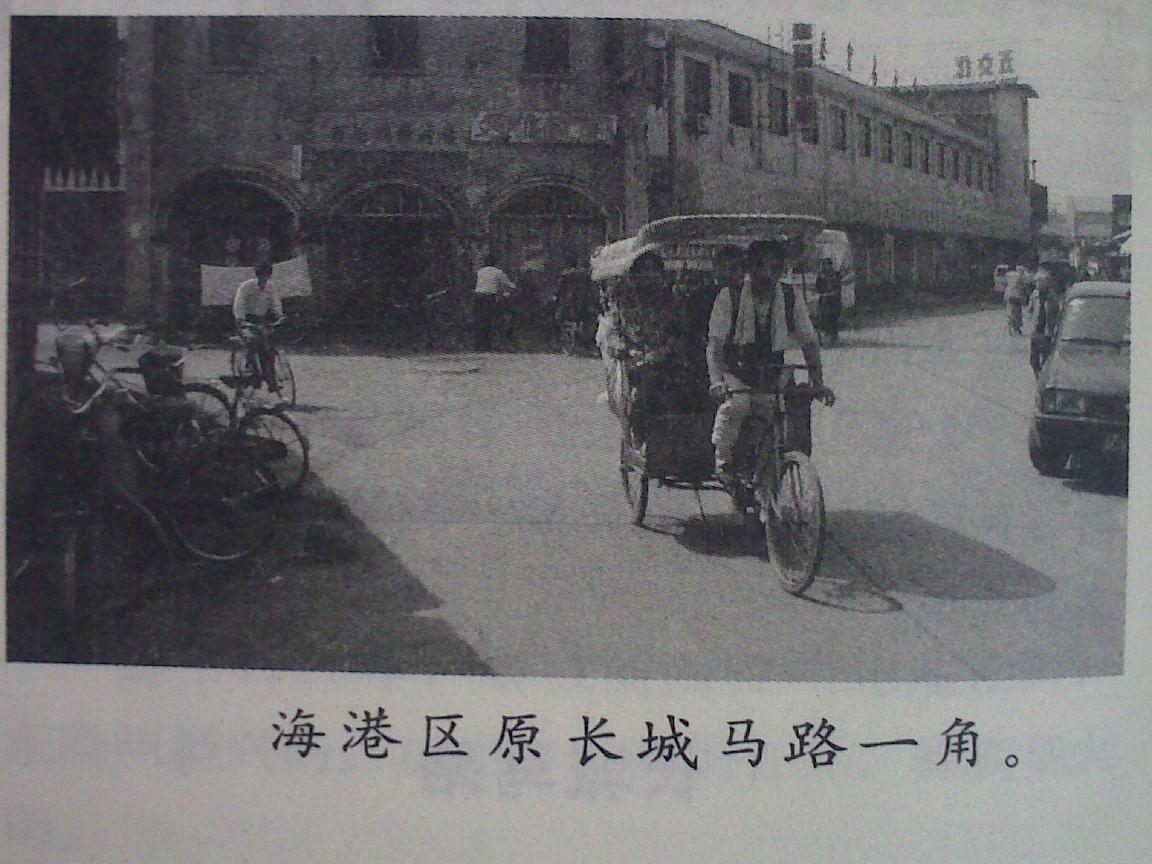[原创][看到这些秦皇岛的老照片你能否hold的住] 作为