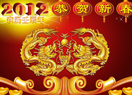 [原创]都来说说萍乡人龙年春节那些温馨感动的事吧!