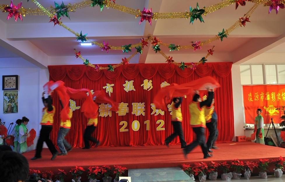 舞蹈《欢聚一堂》