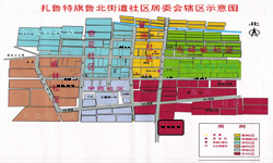 鲁北街道社区居委会辖区示意图(供参考)