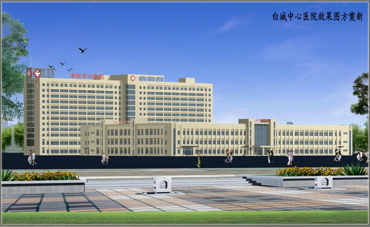 白城中心医院美容整形