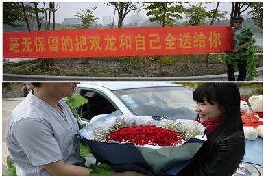 <fontcolor=#ff0000>南湖公园惊现奔放男,送车送花送美女,给力~</font>