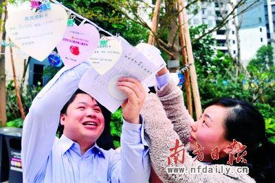 惠州1200单身男女齐找情人(图)